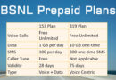 BSNL 153 and 319 Plans Comparison Table