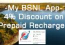 MY BSNL App offering 4% Discount